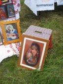 Галерея: Фестиваль Барви Хорольщини 20 06 2015