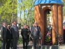 Галерея: 26 квітня &ndash; Міжнародний день пам&rsquo;яті жертв радіаційних аварій і катастроф<br>Автор: Олена Мурашкіна