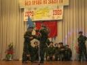 Галерея: Будинок культури коцерт Афганцям 11.02.2014 р.<br>Автор: Олена Мурашкіна