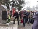 Галерея: <i>Мітинг 15.02.2014 р.</i><br>Автор: <i>Віталій Бибик</i>