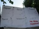 Галерея: Вулична акція &quot;Збирай роздільно-живи доцільно&quot;!<br>Автор: Олена Мурашкіна