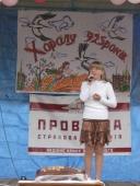 Галерея: <i>Святкування Дня міста 20 09 2008</i>