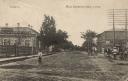 Старе місто вул. Мала Кременчуцька