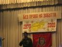 Галерея: <i>Будинок культури коцерт Афганцям 11.02.2014 р.</i><br>Автор: <i>Олена Мурашкіна</i>