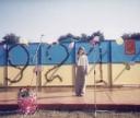 Галерея: <i>Святкування Дня міста 2004</i>