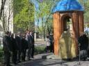 Галерея: <i>26 квітня &ndash; Міжнародний день пам&rsquo;яті жертв радіаційних аварій і катастроф</i><br>Автор: <i>Олена Мурашкіна</i>