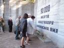 Галерея: Вшанування загиблих у ВВВ 19.09.2014 р.<br>Автор: Олена Мурашкіна