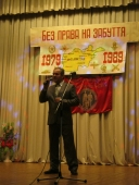 """БК 11.02.2014 р. """"Концерт для """"афганців"""""""""""