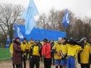 Галерея: Відкриття спортмайданчика 27 11 2013<br>Автор: Олена Мурашкіна