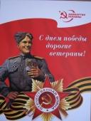 """Галерея: """"Солдатська каша"""" у міського голови 7 травня 2013 року<br>Автор: Олена Мурашкіна"""