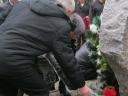 Галерея: Мітинг 15.02.2014 р.<br>Автор: Олена Мурашкіна